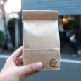 Sello de madera con icono Reciclable para packagings reciclables
